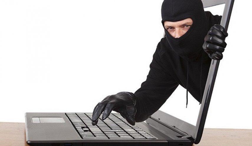 کلاهبرداری اینترنتی