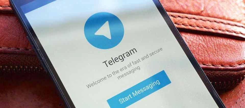 کسب درآمد اینترنتی از تلگرام