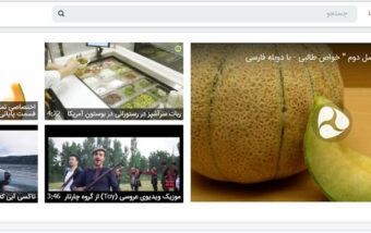 ۱۰ سرویس اشتراک ویدیو برتر ایرانی در سال ۹۹ [بهترین روش بازاریابی ویدیویی]