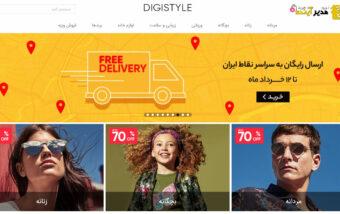 ۱۰ فروشگاه اینترنتی برتر ایران در سال ۹۹ بیشتر بشناسید؟